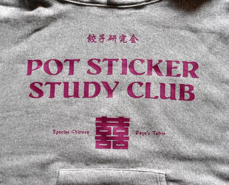 TACOMA FUJI RECORDS /POT STICKER STUDY CLUB HOODIE